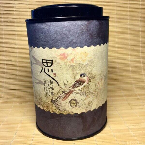 Чайный Свет; Чайная фантазия; баночка для чая; упаковка для чая в подарок; купить чай в Москве;
