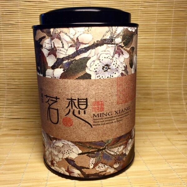Чайный Свет; Чайные просторы; баночка для чая в подарок; упаковка для чая в подарок; купить чай в Москве;