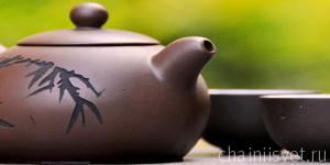 Подарочная упаковка и посуда для заваривания чая